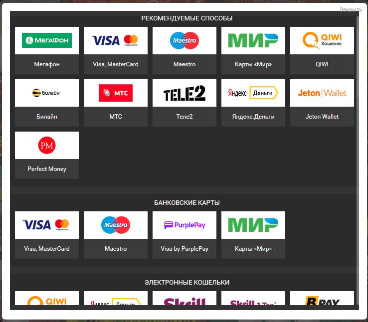 Пользуйтесь лучшими официальными сервисами в 1хслотс на официальном сайте!